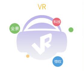 VR全景展示